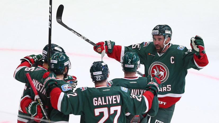 «Ак Барс» одержал четвёртую победу подряд в КХЛ