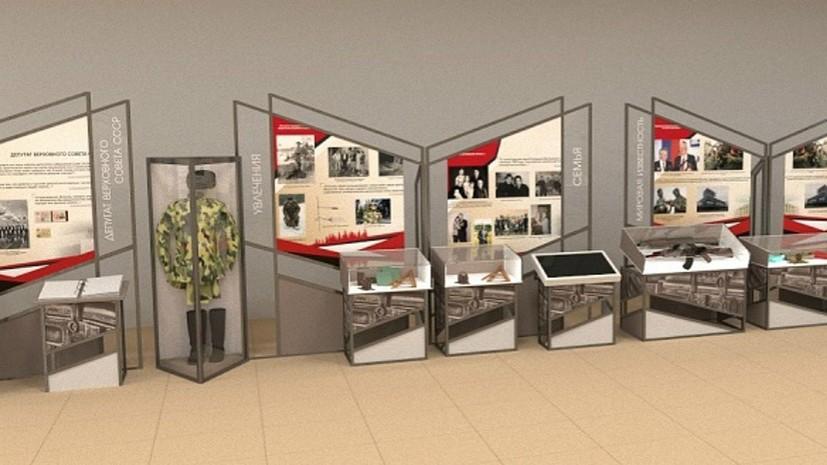 В Москве и Ижевске пройдут выставки в честь Калашникова