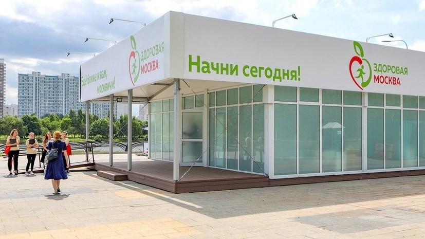 Продлена работа павильонов «Здоровая Москва»