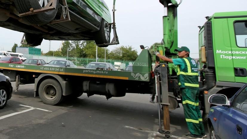 В Москве назвали улицы с наибольшим числом эвакуированных летом автомобилей