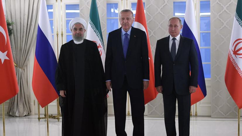 Лидеры России, Турции и Ирана осудили удары Израиля по Сирии
