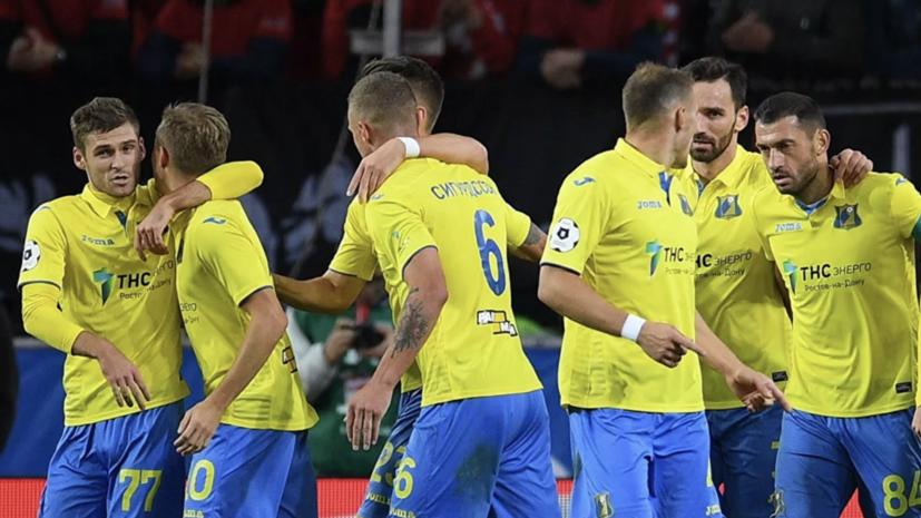 Ростов одержал волевую победу над Ахматом в девятом туре РПЛ