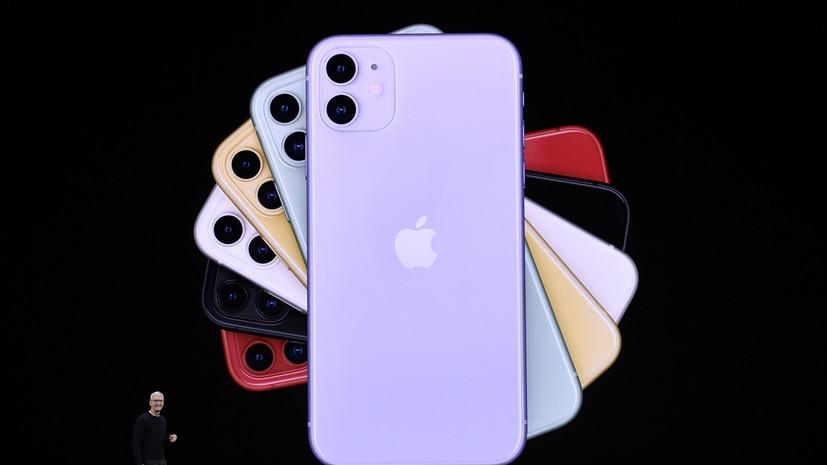 Эксперт оценил ситуацию с продажами iPhone в России