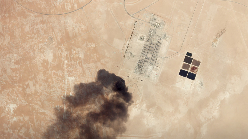 Эр-Рияд предложит международным экспертам расследовать атаки на НПЗ