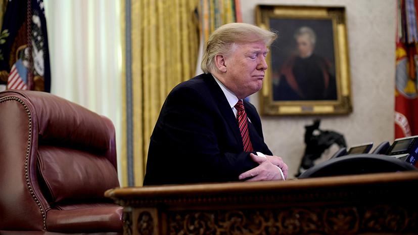 Трамп рассказал о дефиците боеприпасов в США в начале своего срока