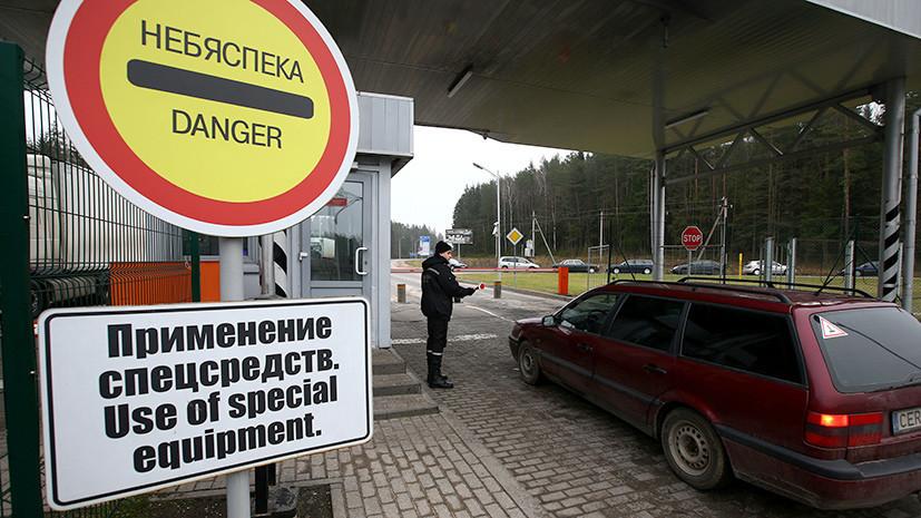 «Прибыльный бизнес»: в Белоруссии раскрыли незаконный транзит оружия с Украины в Россию