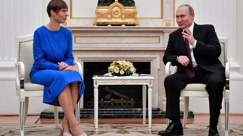 Кальюлайд: Эстония должна говорить с Россией самостоятельно