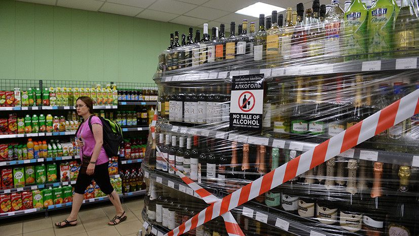 Эксперт оценил сообщения о новых ограничениях на продажу алкоголя