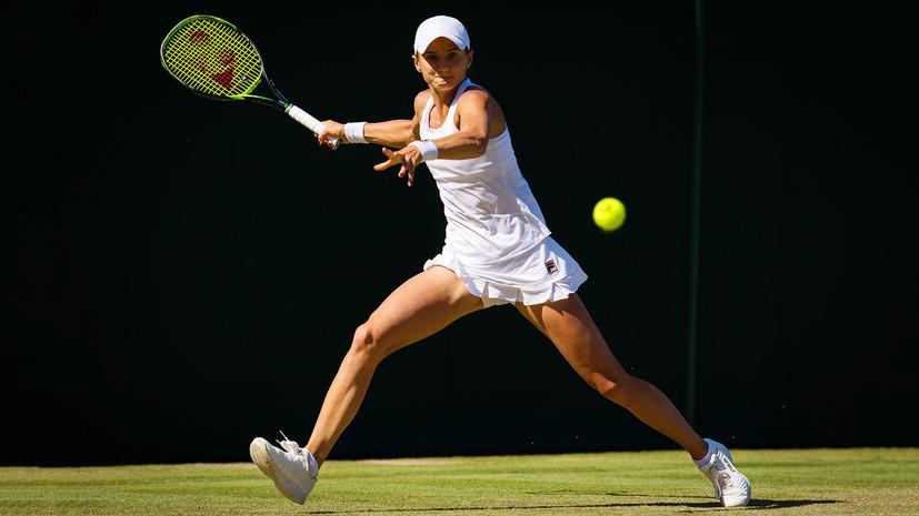 Флинк обыграла Хибино и вышла во второй круг турнира WTA в Осаке