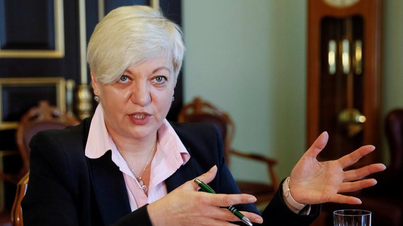 МВД назвало одну из версий пожара в доме экс-главы Нацбанка Украины
