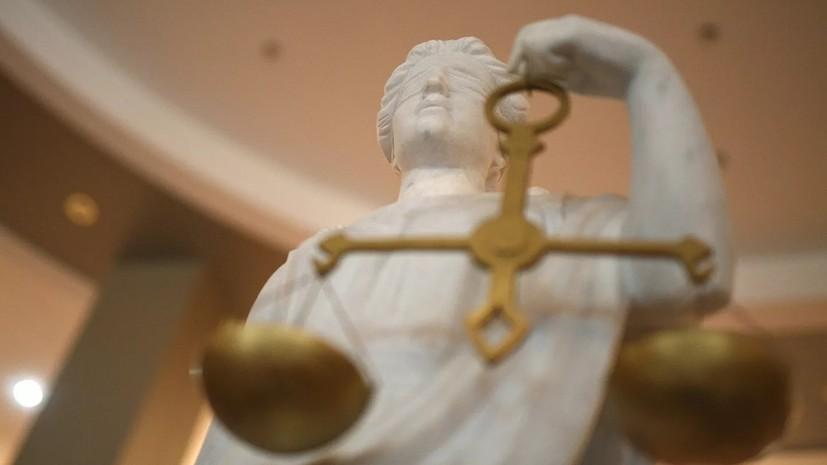 Прокуратура обжаловала решение суда по делу супругов Проказовых