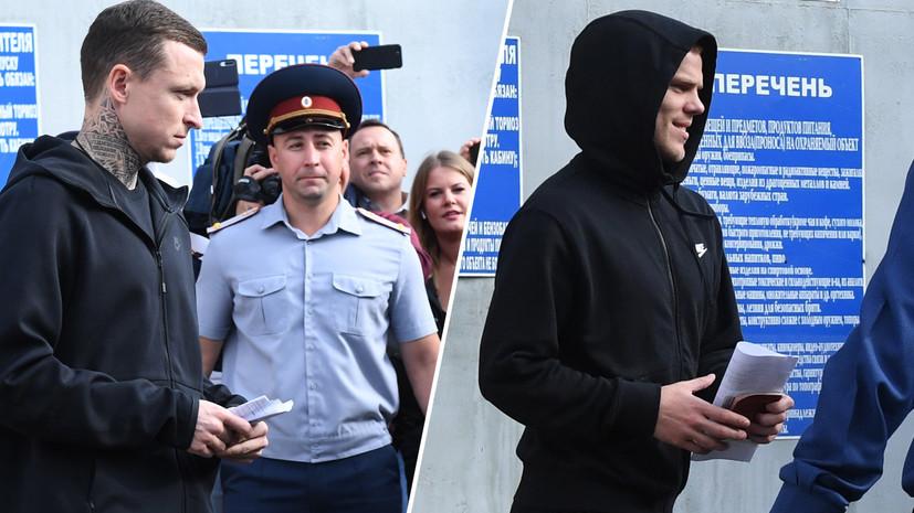 Адвокат рассказал, смогут ли Мамаев и Кокорин выезжать за границу