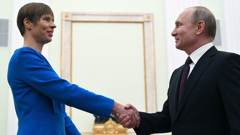 «Возможность получить выгоду»: почему Эстония хочет наладить отношения с Россией