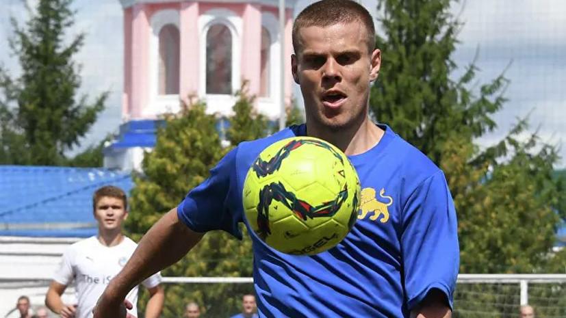 Гендиректор «Зенита» заявил, что вариант с арендой Кокорина в «Сочи» не рассматривался