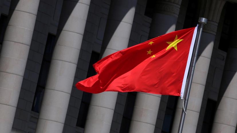 В КНР намерены повысить товарооборот с Россией до $200 млрд