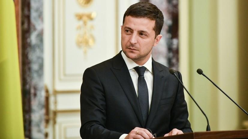 Эксперт оценил «формулу Зеленского» по Донбассу