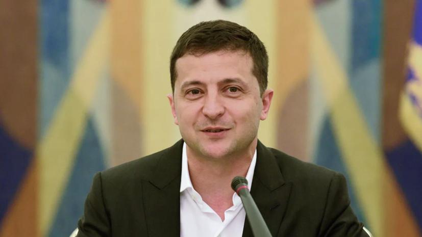 Опрос: Зеленскому доверяют почти 80% украинцев