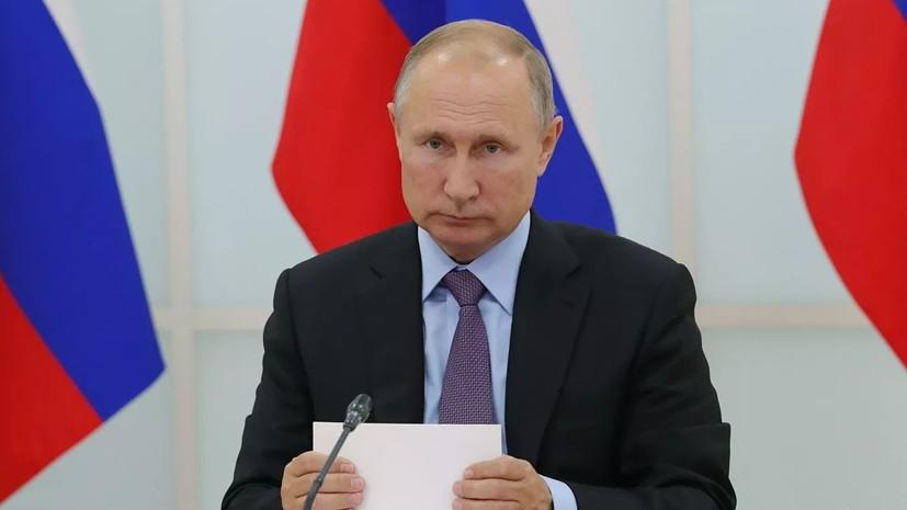 Путин призвал не допустить пересмотров итогов Второй мировой войны