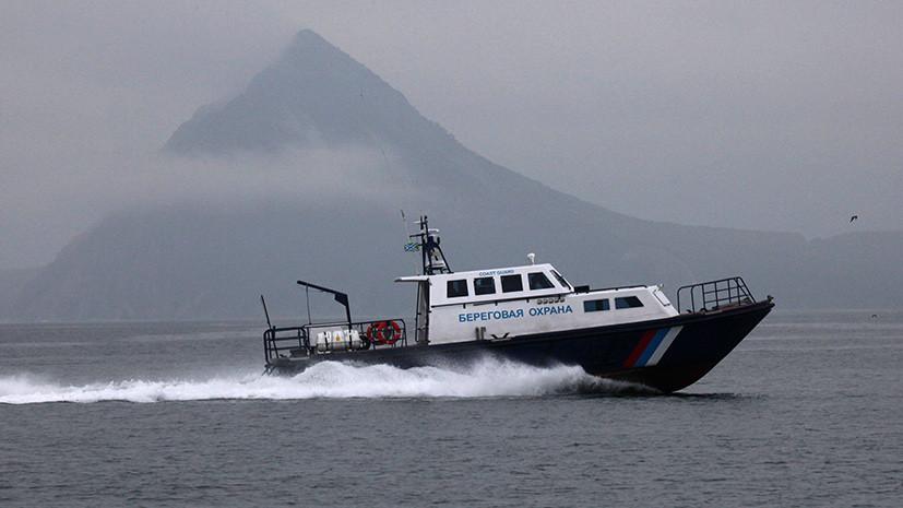 Ранены трое военнослужащих: что известно о нападении браконьеров на российских пограничников в Японском море