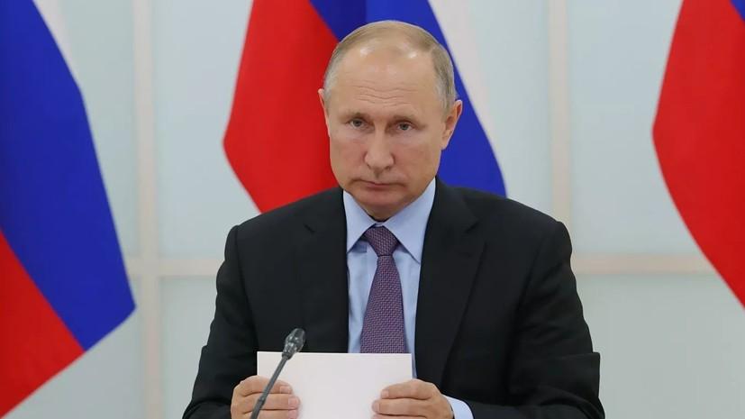 Путин поручил главам регионов посетить пострадавшие от паводков районы