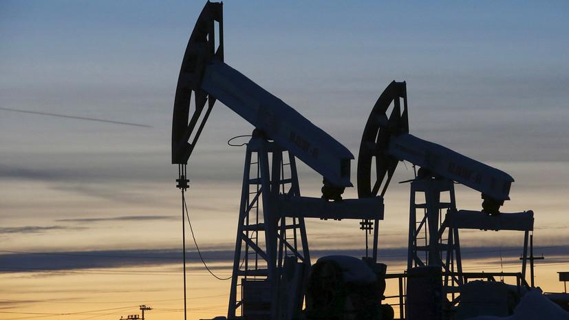 Мировые цены на нефть снижаются более чем на 5%