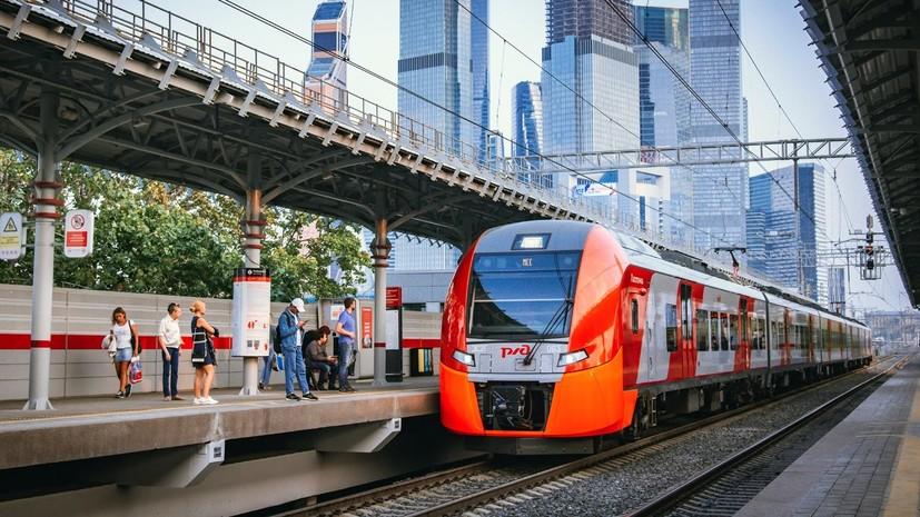 Пассажиропоток МЦК достиг 100 млн человек с начала года