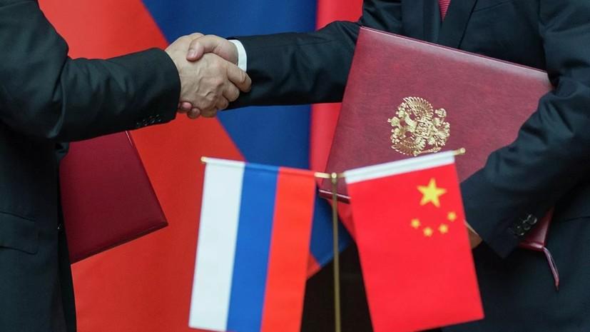 Россия и КНР согласовали условия создания технологического инвестиционного фонда