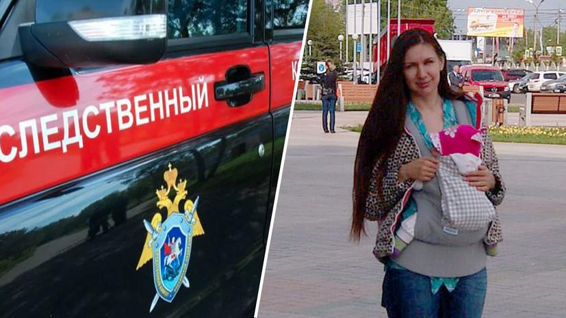Подозревали в ложном доносе: участница прямой линии с Путиным рассказала о проведённой в отношении неё проверке