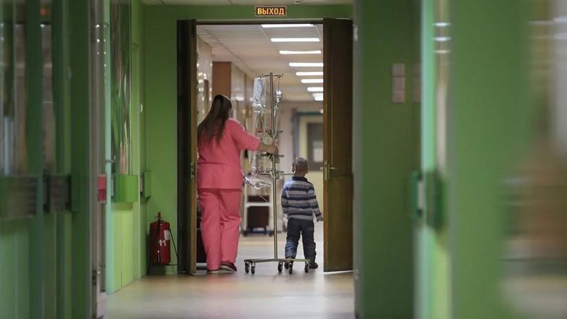 В Ленобласти онкобольные дети смогут пользоваться социальным такси