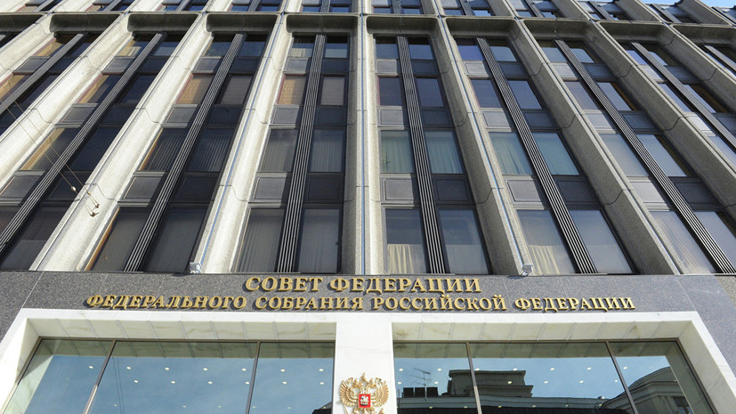 В Совфеде оценили демарш украинской делегации на заседании ОБСЕ