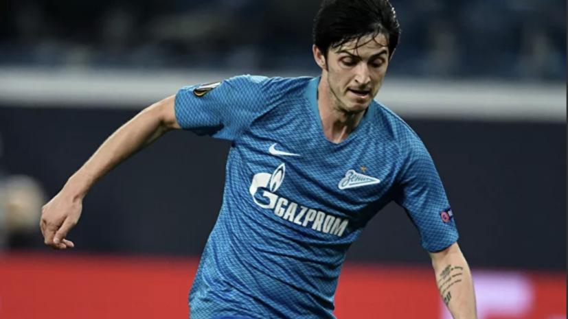 Форвард «Зенита» Азмун травмировался в матче ЛЧ с «Лионом»