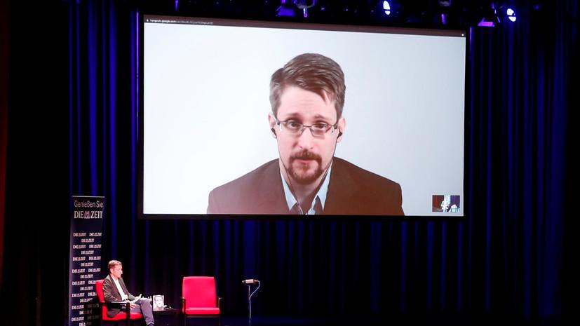 США подали на Сноудена в суд