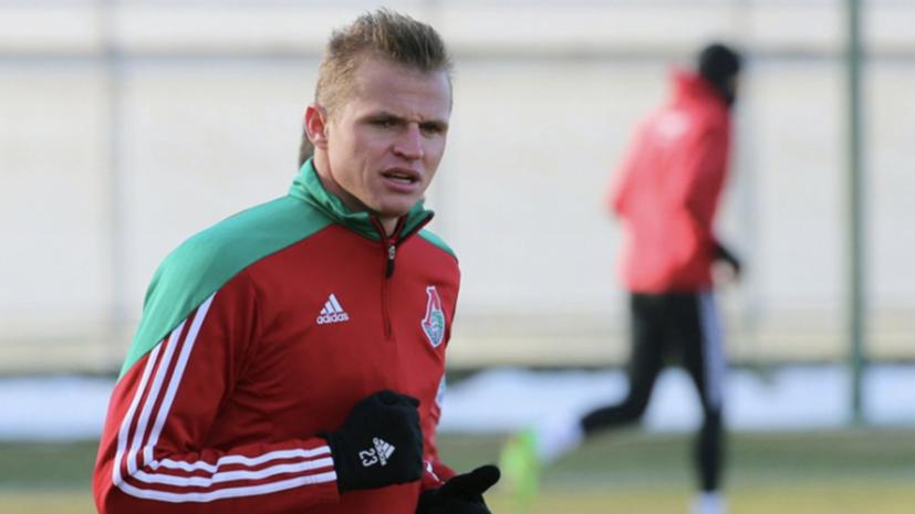 Тарасов: уже неделю тренируюсь с «Динамо»