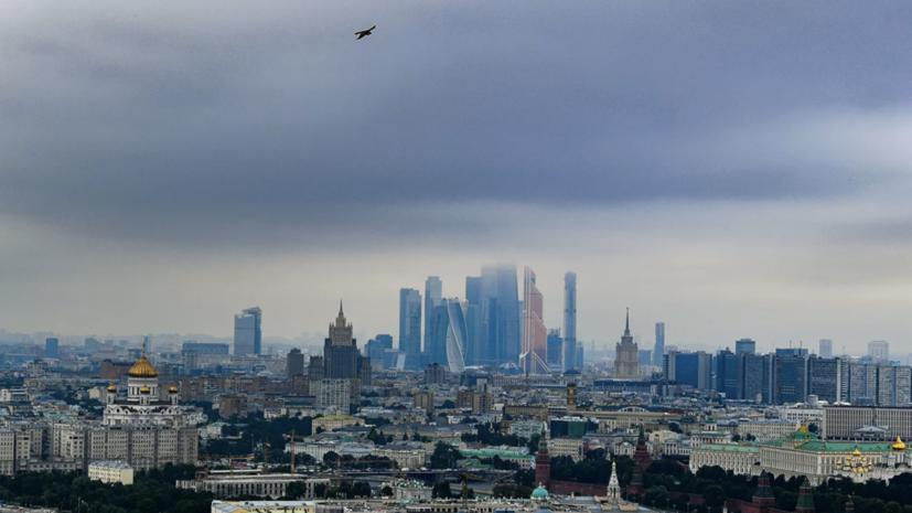 Синоптики предупредили о давлении «на барическом дне» в Москве