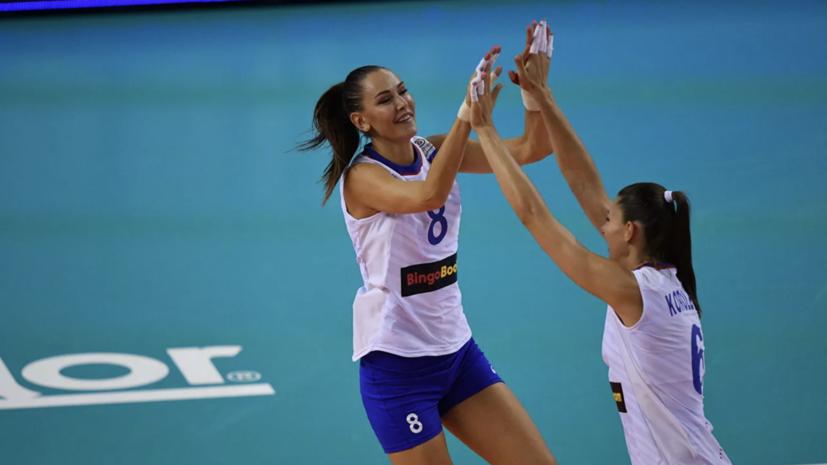Женская сборная России обыграла Южную Корею на КМ по волейболу