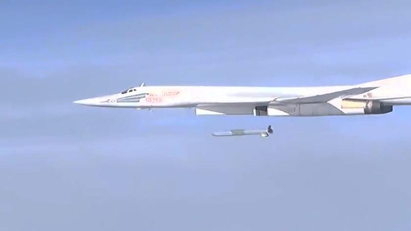 «Безопасность страны будет обеспечена»: в России рассказали о «недостижимой по дальности» ракете