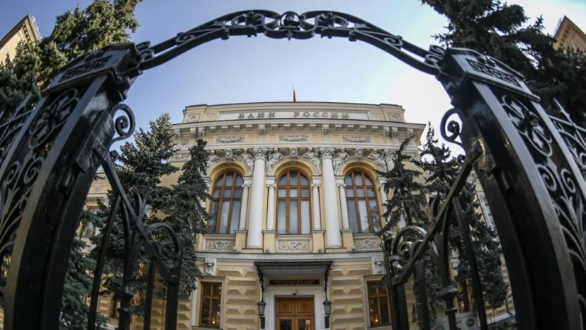 «Коммерсантъ» узнал о согласии ЦБ блокировать счета ИП за долги