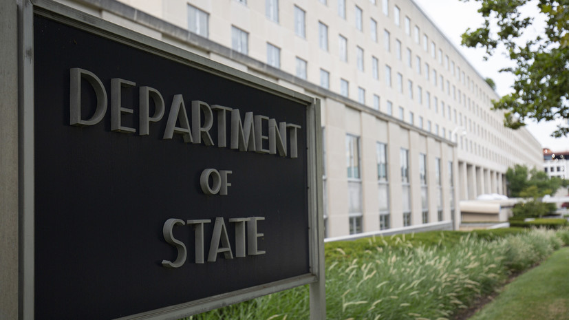 «Ищут повод для осуществления интервенции»: зачем США задействовали пакт Рио против Венесуэлы