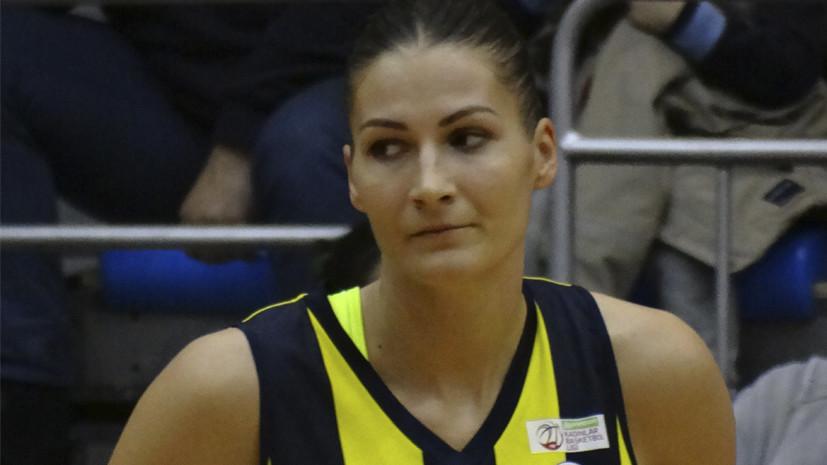 Белорусская баскетболистка жёстко раскритиковала российский фильм