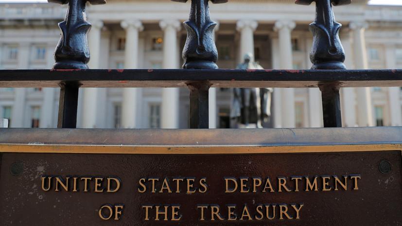 Россия в июле сократила вложения в госдолг США более чем на $2 млрд