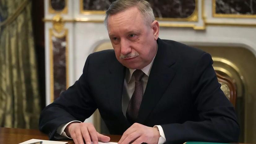 В Петербурге прошла церемония инаугурации избранного губернатора