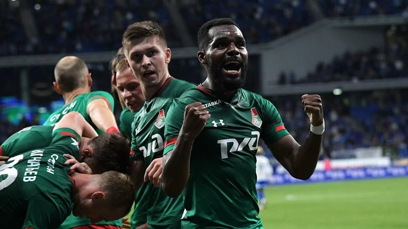 Булыкин заявил, что ждёт красивой игры в матче «Локомотива» с «Байером» в ЛЧ