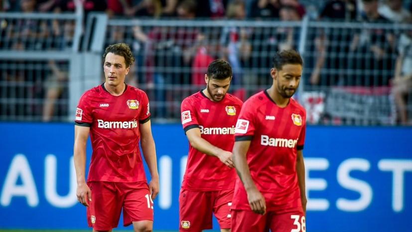Нойштедтер назвал сильные стороны «Байера» перед матчем с «Локомотивом»