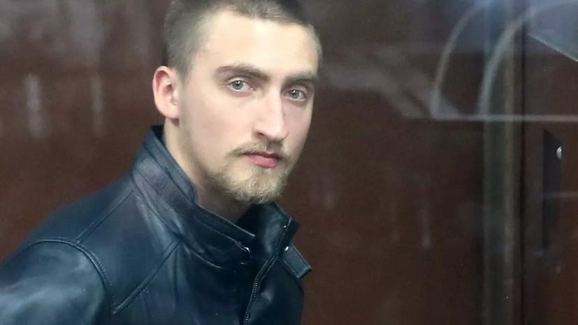 В Кремле призвали дождаться решения по апелляции на приговор Устинову