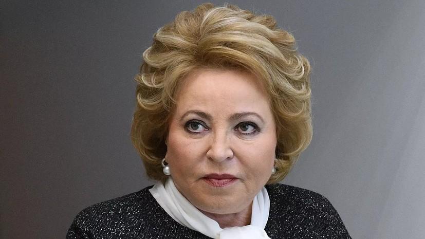 Матвиенко будет представлять Петербург в Совфеде