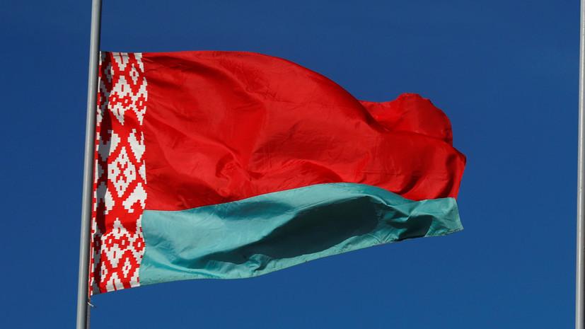 ЕС готовит программу регионального развития Белоруссии