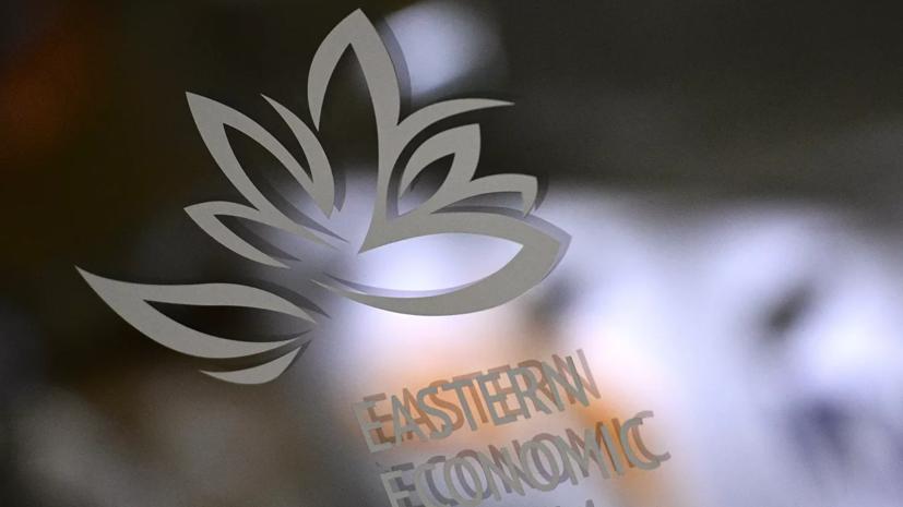 «Инносоциум» и «Росконгресс» создадут первый ресурсный центр для НКО на Дальнем Востоке