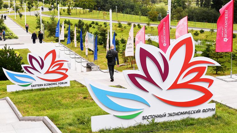 Стали известны подробности сессии ВЭФ «На пути к здоровому обществу Дальнего Востока»