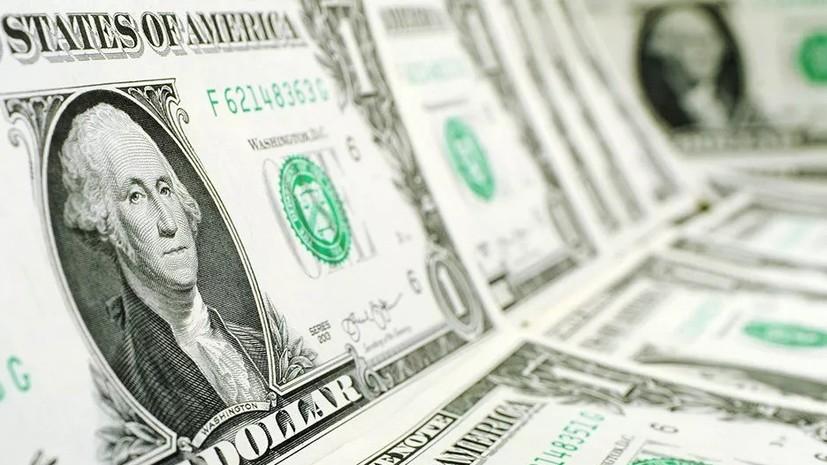 Эксперт прокомментировал сокращение вложений России в госдолг США