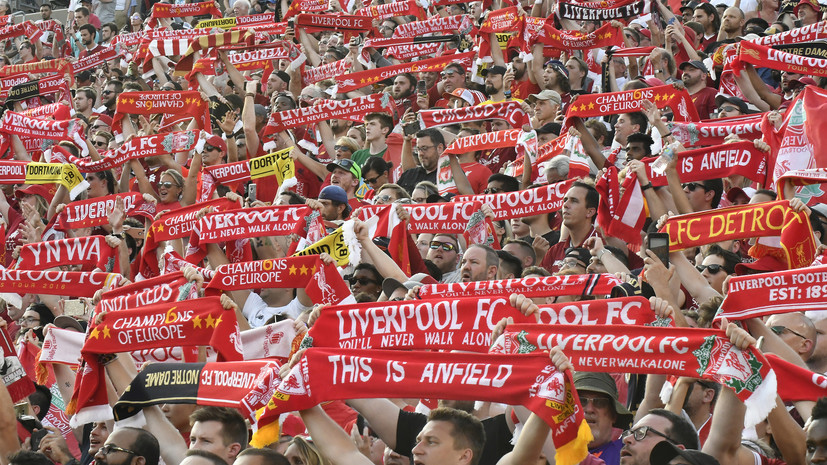 Фанаты «Ливерпуля» подверглись нападению перед матчем ЛЧ с «Наполи»